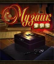 Скачать бесплатно игру Musaic Box - java игра для мобильного телефона. Скачать Музаик