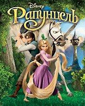 Rapunzel: The Complex story Скачать бесплатно игру Рапунцель: Запутанная история - java игра для мобильного телефона