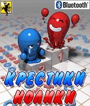 Renju +Bluetooth Скачать бесплатно игру Крестики нолики +Bluetooth - java игра для мобильного телефона