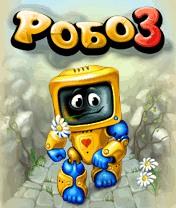 Robo 3: Gears of Love Скачать бесплатно игру Робо 3 - java игра для мобильного телефона