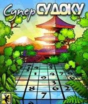 Super Sudoku + Touch Screen Скачать бесплатно игру Супер судоку + Touch Screen - java игра для мобильного телефона