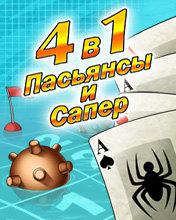Скачать бесплатно игру WinGames 4 in 1 - java игра для мобильного телефона. Скачать 4 в 1 пасьянсы и сапер