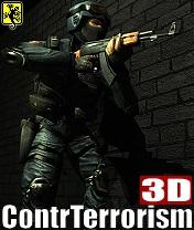 3D Contr Terrorism +Touch Screen Скачать бесплатно игру 3D Контр-терроризм +Touch Screen - java игра для мобильного телефона