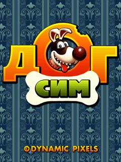 Скачать бесплатно игру DogSim - java игра для мобильного телефона. Скачать ДогСим
