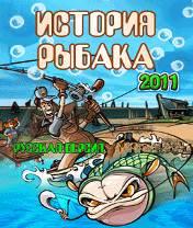 Fishing Frenzy 2011 Скачать бесплатно игру История рыбака 2011 - java игра для мобильного телефона