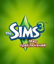 Скачать бесплатно игру The Sims 3: World Adventures - java игра для мобильного телефона. Скачать Симс 3: Мир приключений