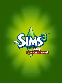 The Sims 3: World Adventures ������� ��������� ���� ���� 3: ��� ����������� - java ���� ��� ���������� ��������