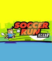 Soccer Run 2012 Скачать бесплатно игру Футбольный забег 2012 - java игра для мобильного телефона