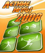 Summer Games 2008 Скачать бесплатно игру Летние игры 2008 - java игра для мобильного телефона