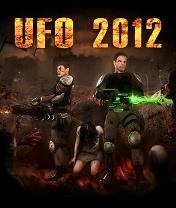 Скачать бесплатно игру UFO 2012 - java игра для мобильного телефона. Скачать НЛО 2012
